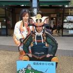 車で岐阜県ぐるり旅。