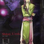 【ゼノギアス】シタン・ウヅキ衣装制作1 〜考案