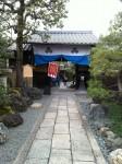 携帯からブログ:京都観光再び