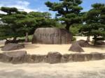 携帯からブログ:再び姫路城へ