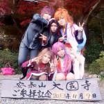 携帯からブログ:大国寺で紅葉撮影